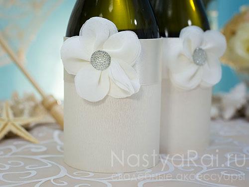 Костюмы на бутылки шампанского, айвори