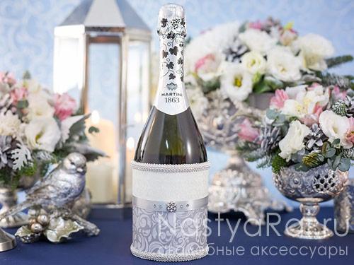 """Украшение для шампанского """"Королева"""""""