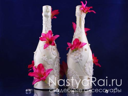 Своими руками из бутылки на свадьбу