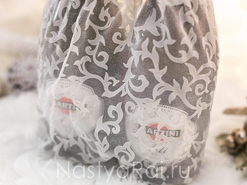 Мешочки на шампанское