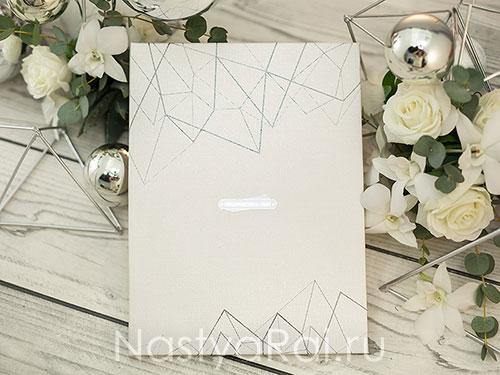Серебристая обложка в стиле Geometric wedding