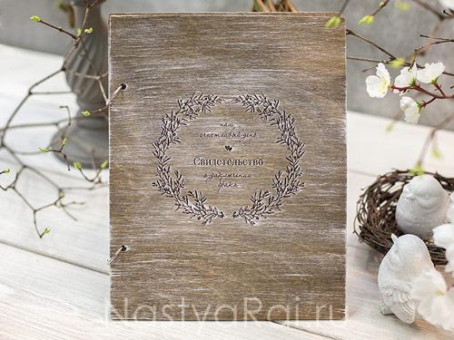 Деревянная папка Элегия, коричневая