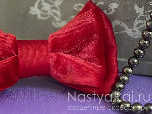 "Бархатный галстук-бабочка ""Рубин"""