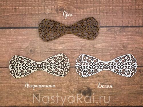 Бабочка-галстук деревянная резная, неокрашенная