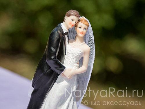 Фигурка жениха и невесты