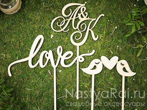 "Деревянный топпер для торта ""Love"""