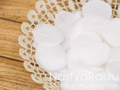 Лепестки роз белые 300 шт.