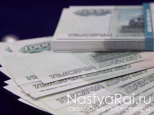 Деньги сувенирные - 1.000 рублей