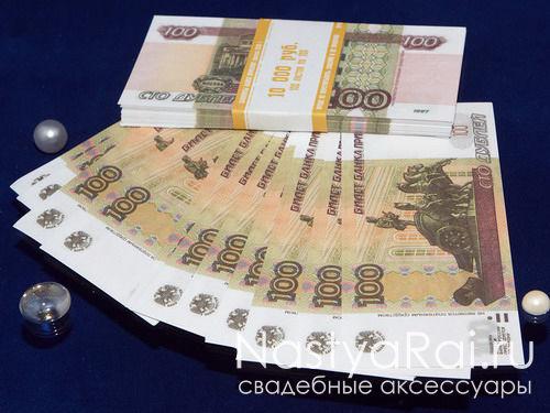 Деньги 100 рублей 1 рубль 1947 года цена бумажный