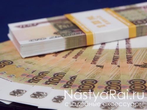 Деньги сувенирные - 100 рублей