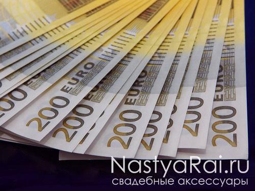 Деньги сувенирные - 200 евро