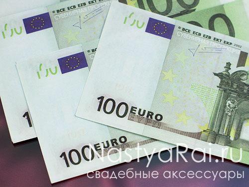 Деньги сувенирные - 100 евро