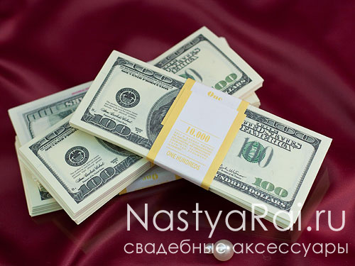 Деньги сувенирные - 100 долларов