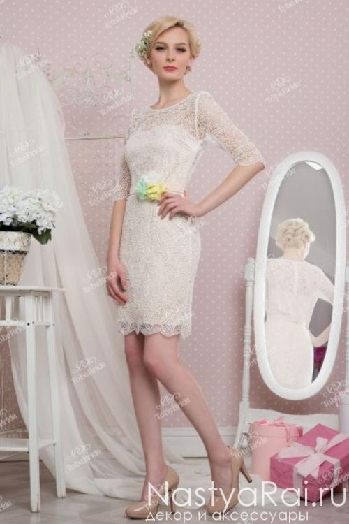 Свадебное платье-футляр из лазерного кружева NN040