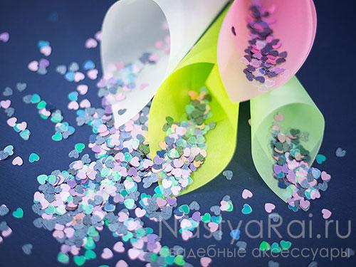 Свадебное конфетти сердца разноцветные