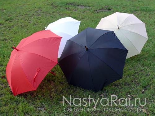 Зонт - трость, белый