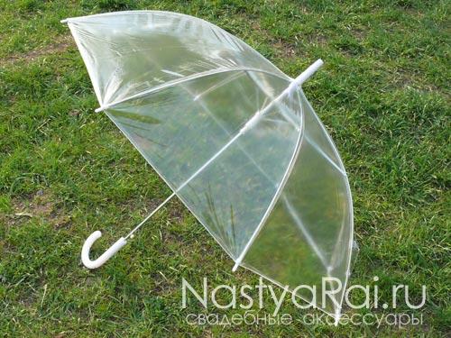 Прозрачный зонтик от дождя IA16