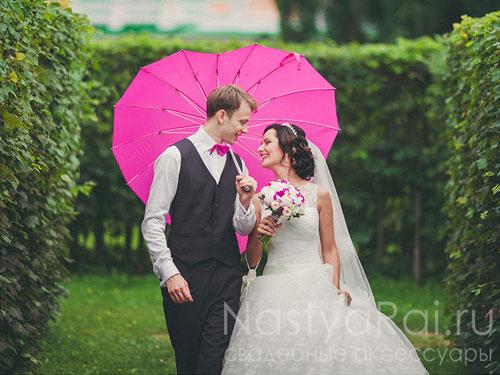 Зонтик цвета фуксия в виде сердца