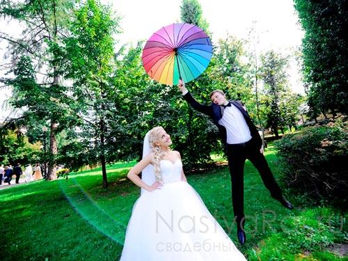 Радужный зонтик малый