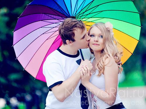Большой радужный зонтик
