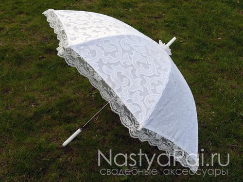 свадебный зонт - это