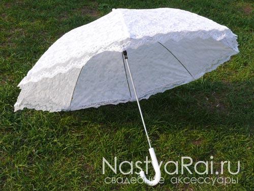 Кружевной зонт, белый