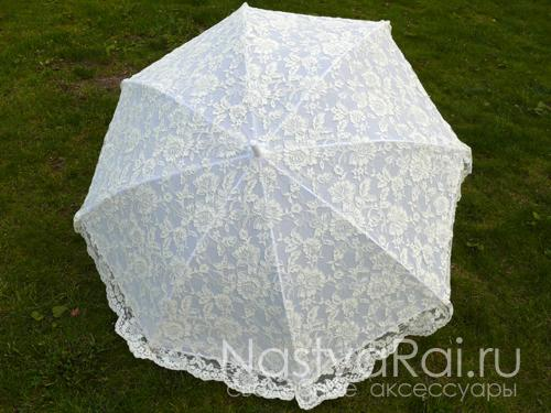 Кружевной зонт, айвори