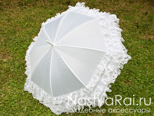 Зонтик для свадьбы