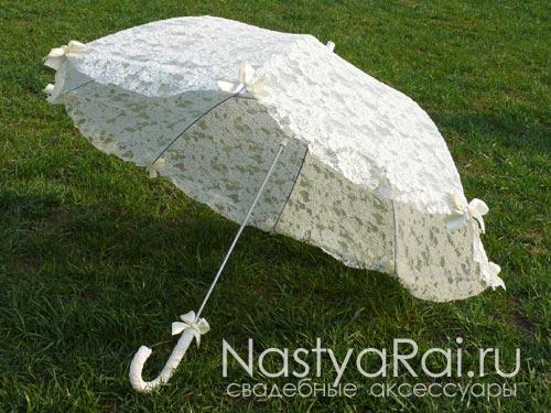 Полупрозрачный кружевной зонт