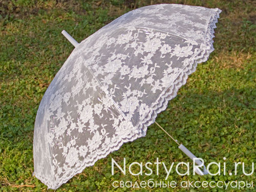 Зонтик для свадебной прогулки, белый
