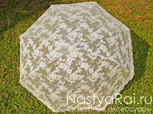 Зонтики для фото и на случай дождя