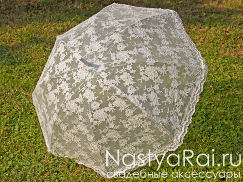 Зонтик айвори