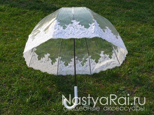 Прозрачный зонт с белым кружевом