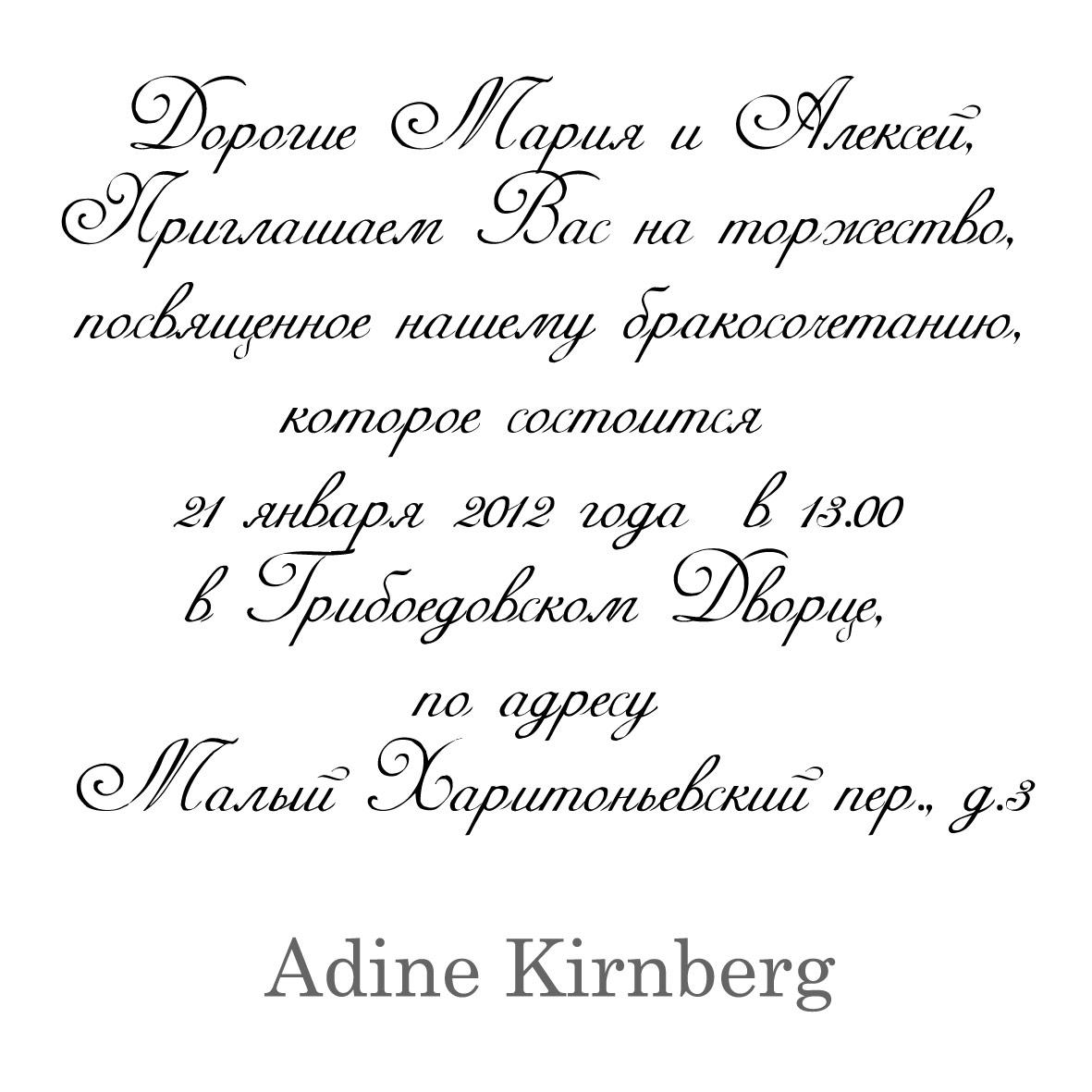Картинки, шрифт для поздравления с днем рождения русские