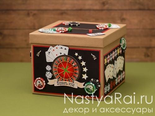 Ла казино шангри