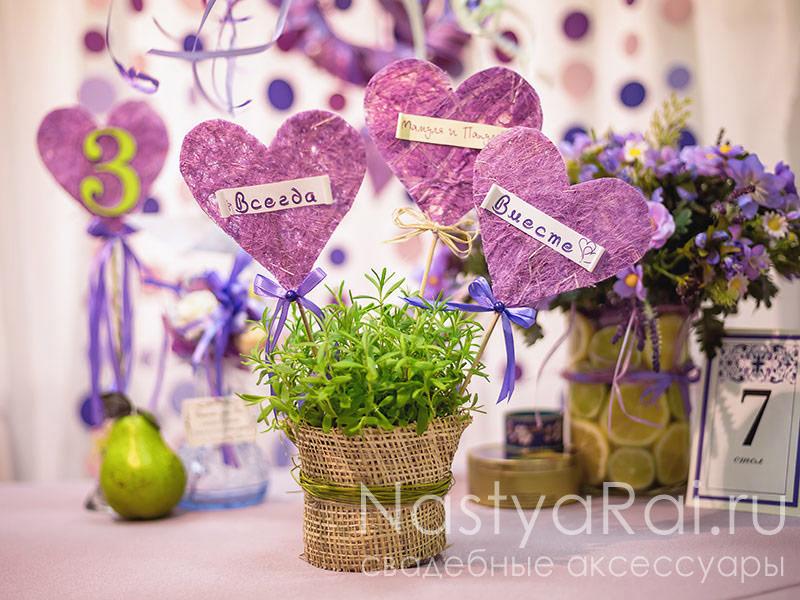 Картинки с сердечками Красивые: Сердечки Картинки Свадебные