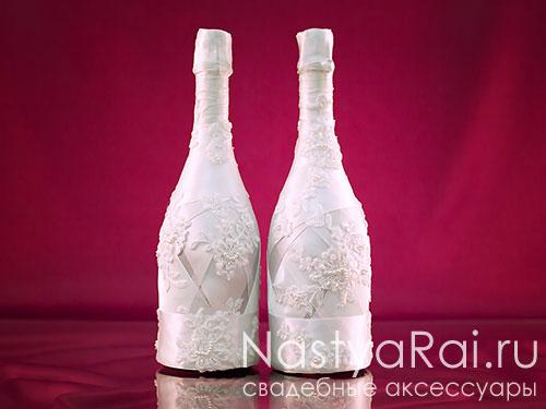Свадебные бутылки в обмотке